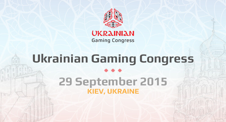 ukrainian_gaming_congress_will_be_held_in_ukraine_for_the_fi_14387660716582_image