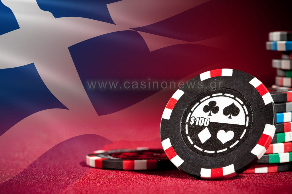 greek-casino