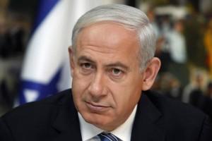 Eilat-casino-Israel-Benyamin-Netanyahu-1024x683