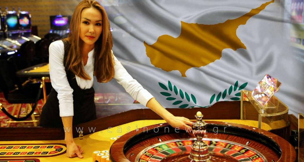 cyprus_casino