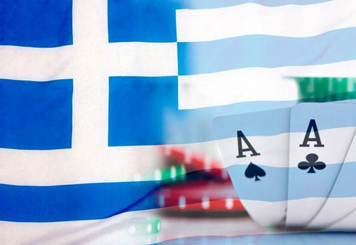 greek7