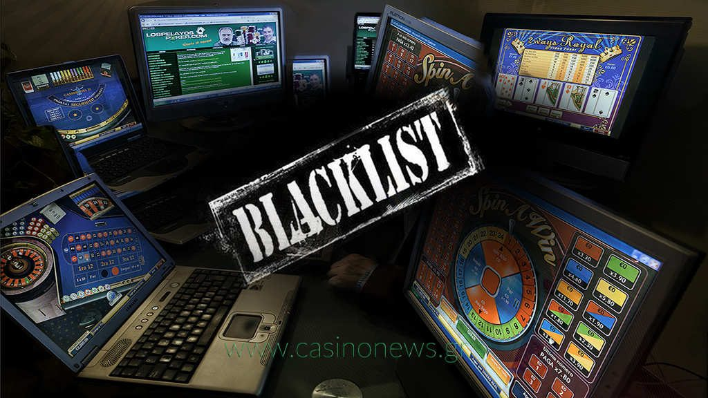 internetgambling_blacklist