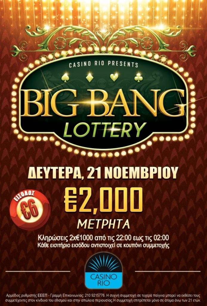 big_lottery_2000_21-11-698x1030