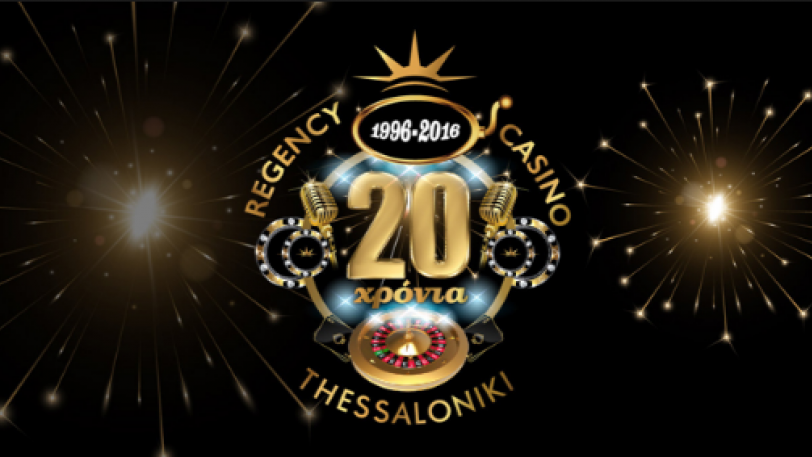 regency_casino_thessaloniki