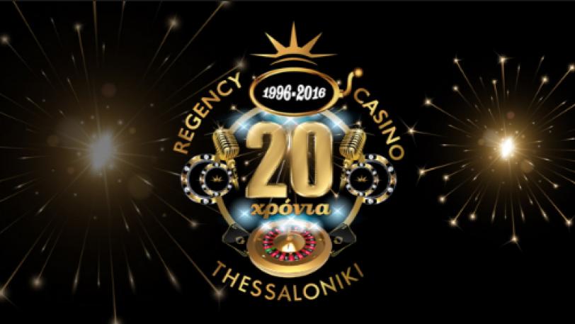 regency_casino_thessaloniki