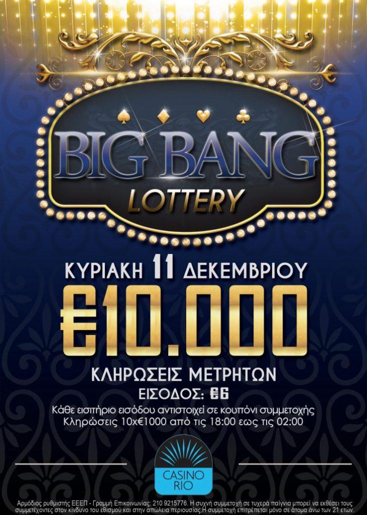 big_lottery_10000-735x1030