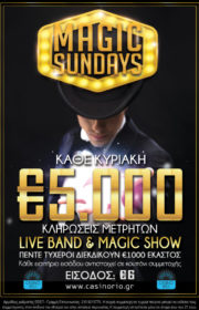 magic_sundays
